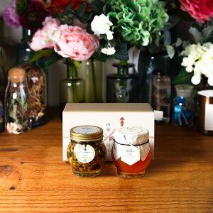 【生はちみつギフト】ナッツの蜂蜜漬け エトワールL(200g) + マヌカハニーブレンド(200g)【MGO30+相当】 / ナチュラルクラフトボックス(M) + 熨斗 + 手提げ袋