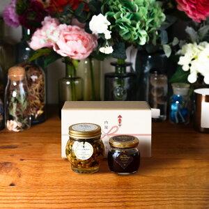 【生はちみつギフト】ナッツの蜂蜜漬け エトワールL(200g) + ハニーショコラM(90g) / ナチュラルクラフトボックス(M) + 熨斗 + 手提げ袋