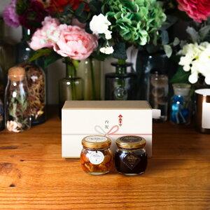 【お中元にも   生はちみつギフト】ナッツの蜂蜜漬けM(80g) + ハニーショコラM(90g) / ナチュラルクラフトボックス(M) + 熨斗