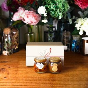 【生はちみつギフト】ナッツの蜂蜜漬けM(80g) + ピーナッツハニーM(90g) / ナチュラルクラフトボックス(M) + 熨斗 + 手提げ袋