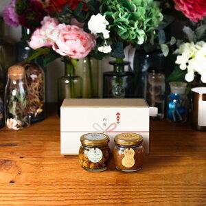 【生はちみつギフト】ナッツの蜂蜜漬け エトワールM(90g) + ピーナッツハニーM(90g) / ナチュラルクラフトボックス(M) + 熨斗 + 手提げ袋