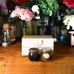 【生はちみつギフト】ハニーショコラM(90g) + ナッツの蜂蜜漬け エトワールM(90g) / ナチュラルクラフトボックス(M) + 熨斗 + 手提げ袋