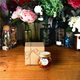 【生はちみつギフト】ナッツの蜂蜜漬けL(200g) / ナチュラルクラフトボックス(S) + 麻紐リボン + 手提げ袋