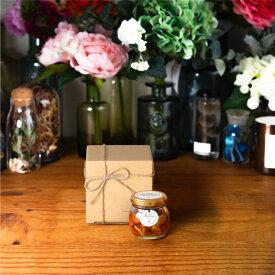 【生はちみつギフト】ナッツの蜂蜜漬けM(80g) / ナチュラルクラフトボックス(S) + 麻紐リボン + 手提げ袋