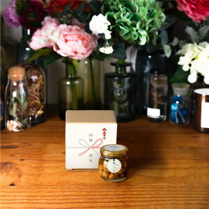 【生はちみつギフト】ナッツの蜂蜜漬け エトワールM(90g) / ナチュラルクラフトボックス(S) + 熨斗