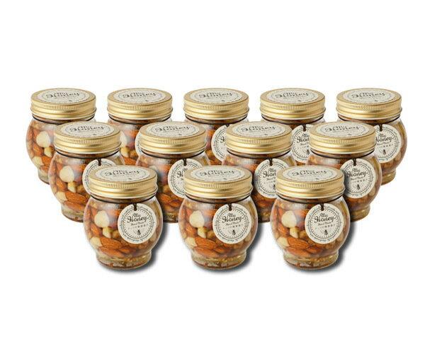 【送料無料】ご自宅用に!【お買い得】ナッツの蜂蜜漬け 200g オトクな12個セット 高級スイーツ インスタ映え おしゃれ かわいい