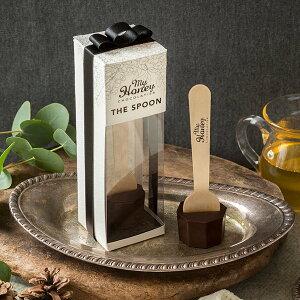 100%無添加のチョコレートTHESPOON(ザ・スプーン)ギフトボックス付き