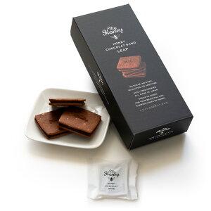 【2月20日以降にお届けします】MYHONEY ハニーショコラサンド LEAP (リープ) チョコレート クッキー チョコクッキーサンド 無添加 グルテンフリー お歳暮 クリスマス ギフト プレゼント