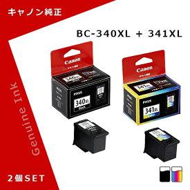 キヤノン CANON BC-340XL+BC-341XL 純正プリンターインク PIXUS(ピクサス) ブラック+3色カラー 2個セット(大容量)[BC340XL][BC341XL]
