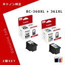 キヤノン CANON BC-360XL+ BC-361XL 純正プリンターインク FINEカートリッジ ブラック+3色カラー 2個セット[BC360XL][…