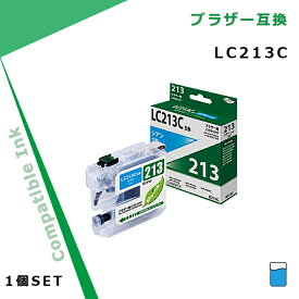 Myink ブラザー 互換 インク LC213C シアン brother 残量表示対応 B213C