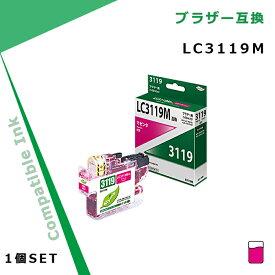 Myink ブラザー 互換インク LC3119M マゼンタ 顔料 残量表示対応 MFC-J6980CDW MFC-J6580CDW MFC-J6983CDW MFC-J6583CDW MFC-J5630CDW
