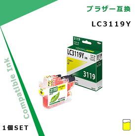 Myink ブラザー 互換インク LC3119Y イエロー 顔料 残量表示対応 MFC-J6980CDW MFC-J6580CDW MFC-J6983CDW MFC-J6583CDW MFC-J5630CDW