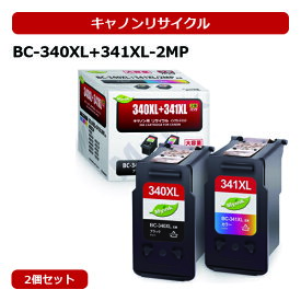 Myink リサイクル 互換 インク Canon キヤノン インク残量対応 BC-341XLC+BC-340XL 2個セット ブラック1個+3色カラー1個 大容量 PIXUS TS5130 PIXUS MG4230 PIXUS MG4130 PIXUS MG3630 PIXUS MG3530 PIXUS MG3230 PIXUS MG3130 PIXUS MG2130 PIXUS MX523 PIXUS MX513