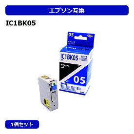 Myink エプソン 互換 インク IC05 ブラック IC1BK05 EPSON 染料インク E05B