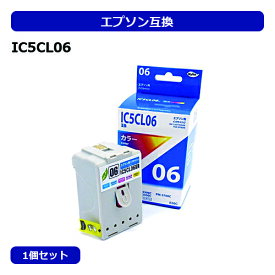 Myink エプソン 互換 インク IC06 6色カラー IC5CL06 EPSON 染料インク E06C