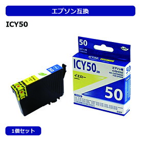 Myink エプソン 互換 インク IC50 イエロー ICY50 EPSON 染料インク E50Y
