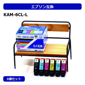Myink エプソン 互換 インク KAM カメ KAM-6CL-L 6色セット 増量 残量表示対応 対応プリンター EP-881AB EP-881AN EP-881AR EP-881AW EP-882AB EP-882AR EP-882AW