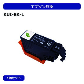 Myink エプソン 互換 インク クマノミ KUI-BK-L ブラック 増量 残量表示対応 EPSON