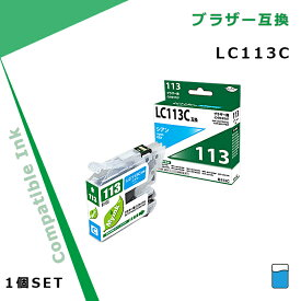 Myink ブラザー 互換 インク LC113C シアン 残量表示対応 brother NSB113C