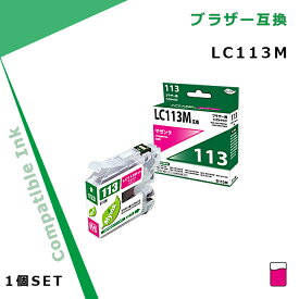Myink ブラザー 互換 インク LC113M マゼンタ 残量表示対応 brother NSB113M