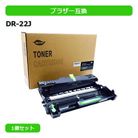 Mytoner トナーカートリッジ(brother)ブラザードラムDR-22J TN-27J対応のドラム 印刷枚数:約12000枚(A4紙・印字率5%) 対応機種 HL-2240D,HL-2270DW