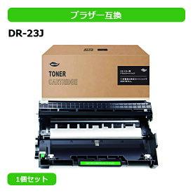 Mytoner ブラザー 互換 トナー ドラムDR-23J TN-28J対応ドラム 印刷枚数:約12000枚(A4紙・印字率5%) brother 対応機種 MFC-L2740DW MFC-L2720DN DCP-L2540DW DCP-L2520D FAX-L2700DN HL-L2365DW HL-L2360DN HL-L2320D HL-L2300