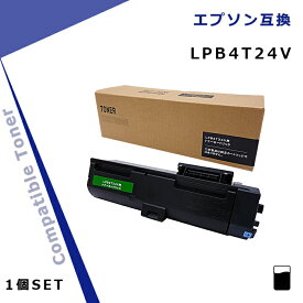 Mytoner 互換 トナー エプソン LPB4T24 黒 ブラック LP-S380DN LP-S280DN LP-S180DN LP-S180D対応 EPSON