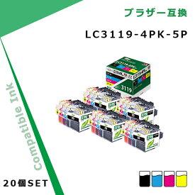 [福袋5個セット]Myink ブラザー 互換 インク LC3119-4PK 4色セット 残量表示対応 対応プリンター MFC-J6980CDW MFC-J6580CDW MFC-J6983CDW MFC-J6583CDW MFC-J5630CDW