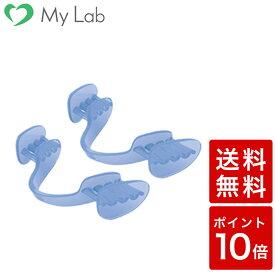歯ぎしりピタリ ストロング(2個セット) 歯ぎしり 防止 マウスピース 歯ぎしり予防 マウスピース 歯ぎしりピタリ 日本製 睡眠 安眠 男女兼用