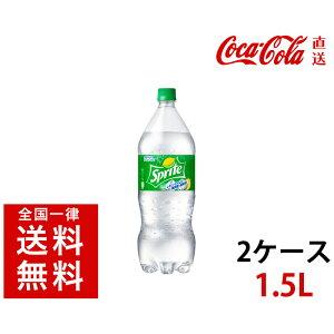 【1本あたり:250円】【2ケースセット】【16本入り】 スプライト 1.5LPET