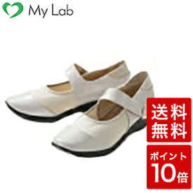 ポスチュア・ビューティ スーパーフィットヒールシューズ 【ポイント10倍・送料無料】