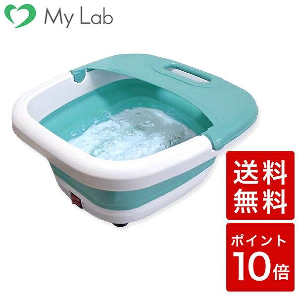 折り畳み式フットバス 足浴器 折りたたみ 保温 足湯ホワイト/グリーン 足湯器 MA-818