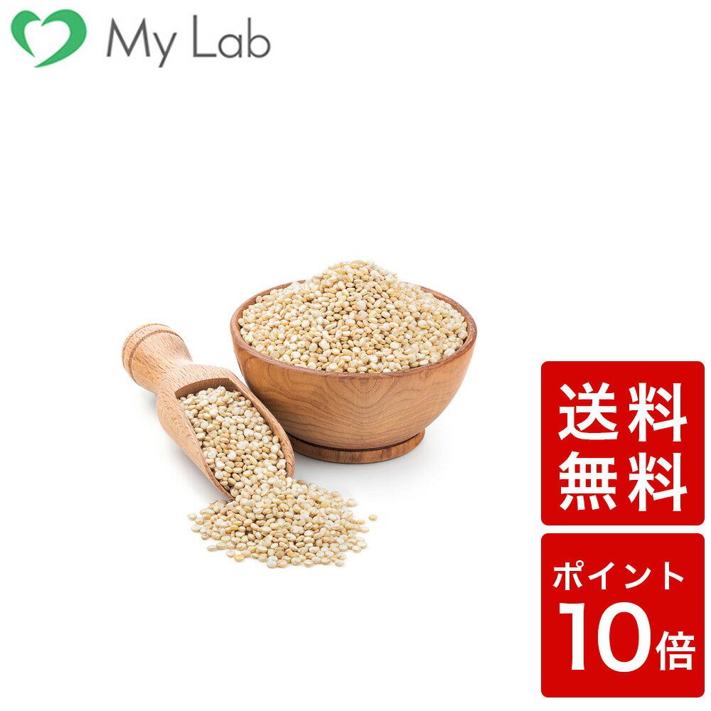 キヌア 300g【ポイント10倍・送料無料】母なる穀物 キヌア(キノア)★スーパーフードのキヌア