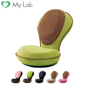 腰痛 座椅子 背筋がGUUUN 美姿勢座椅子 リッチ 本体・カバーセット