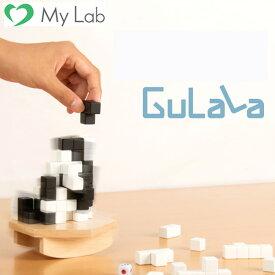 GuLaLa ボードゲーム 対戦型 パズル ゲーム