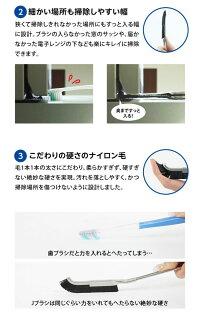 大津式お掃除ブラシJ(3本組)プロイデアお掃除おそうじブラシ風呂掃除ブラシサッシレールガラス掃除用品サッシ用ブラシ