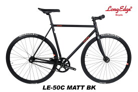 【USED A】ピストバイク ロングエッヂ LE-50C Matt Black 自転車 コロンバス