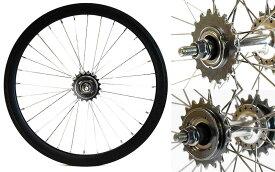 カラーホイール リヤ 30mm Wheel 20インチ 自転車