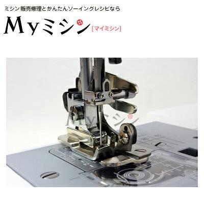 サイドカッター(JUKIミシン用)