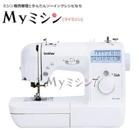 フットコントローラー付き!2018年8月新発売 ブラザーミシン「MS2000」【5年保証】