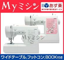 ジャガーミシン「NC-3101W/NC-3101P/CC-1101」