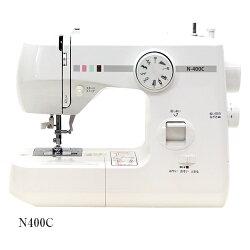 ジャガーミシン「N400C」