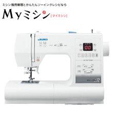 JUKI(ジューキ)コンピューターミシンJ900R
