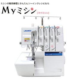 JUKIロックミシン「MO-114DN」【サポートDVD付】【5年保証】