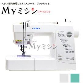 JUKIミシン「HZL-NS45E」「HZL-MK15E」自動糸調子、簡単操作のコンピューターミシン!