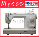 JUKIミシン「シュプール30DX (TL30DX)」【工業用ボビン10個をプレゼント!】【5年保証】