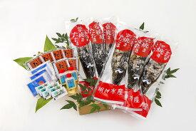 【明神水産】藁焼き職人たたき6節セット【SKN-3】