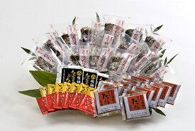 【明神水産】藁焼き鰹たたき小分け(1.5kg)セット【KK-2】