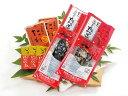 【明神水産】藁焼き鰹たたき2節セット【WT-1】